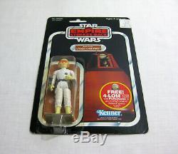 NEW 1982 Vintage Star Wars Cloud Car Pilot Kenner ESB Figure 47 BK MOC EB3