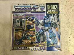 TAKARA TRANSFORMERS G1 D-307 Overlord God Master VINTAGE TOY VERY RARE CAR